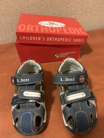 Ортопедическая обувь 22 размера