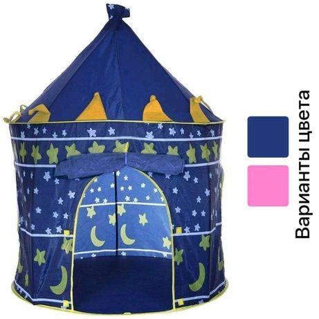 Игровая палатка Волшебный замок Дитяча палатка Детская игровая палатка