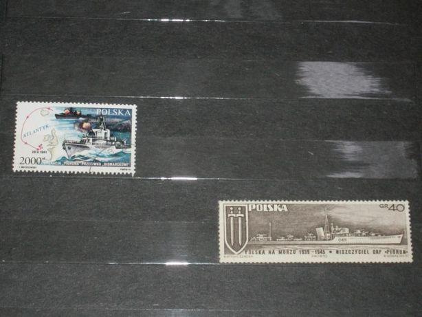 znaczki pocztowe Chwała polskiej marynarki
