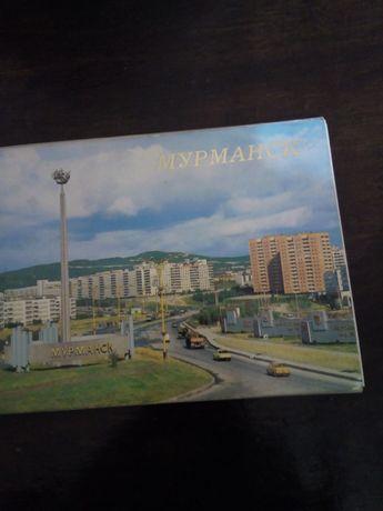 """Комплект открыток """"Мурманск""""18 сюжетов Москва 1988г."""