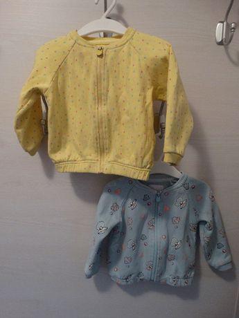 Bluzy firmy Reserved roz. 80