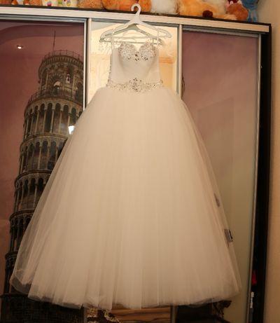 Весільна сукня *
