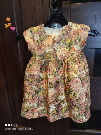 Шикарное детское платье Silversun