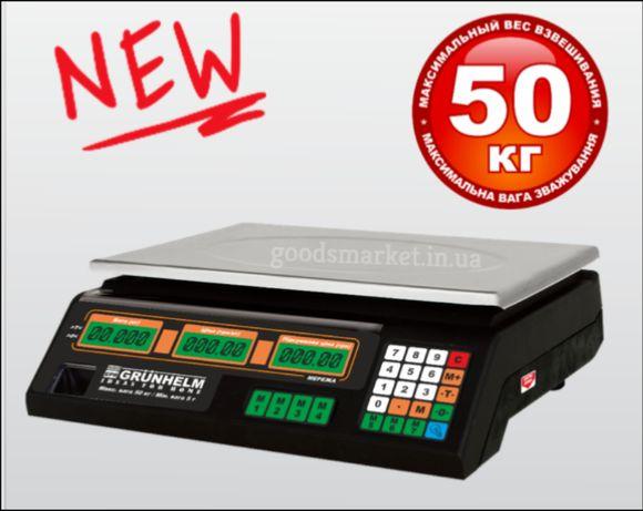 Весы 50 кг Grunhelm GSC - 051