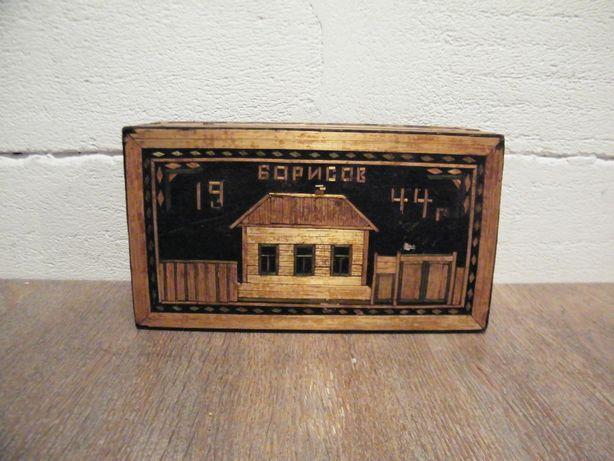 Stare pudełko robione ręcznie z zapałek Art-deco Antyk