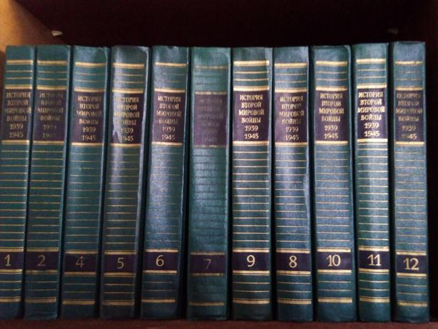 Книги 50-х 80-х годов