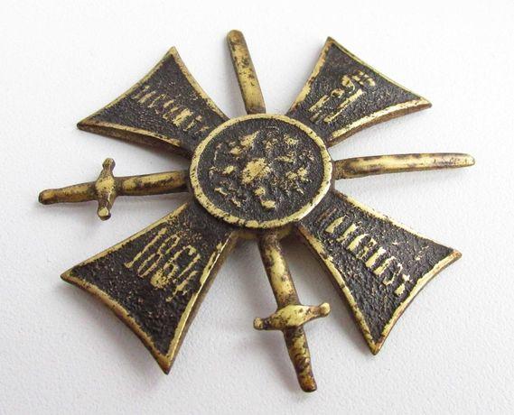 РИА Царская Россия крест за службу на Кавказе 1864 год Александр II.
