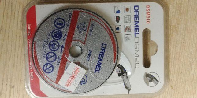 Tarcze do cięcia metalu plastiku DSM 510 DREMEL 3 sztuki