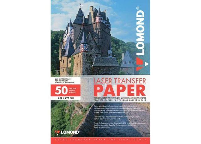 Термотрансфер LOMOND для лазерного принтера и светлых тканей