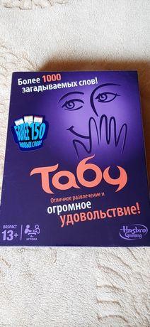 GRA Tabu, wersja rosyjska.