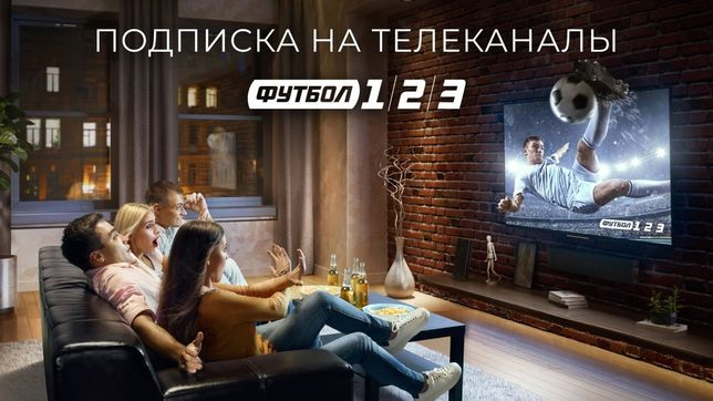 Інтернет телебачення iptv 70-90грн/міс. Особиста Ссилка m3u-1000каналі