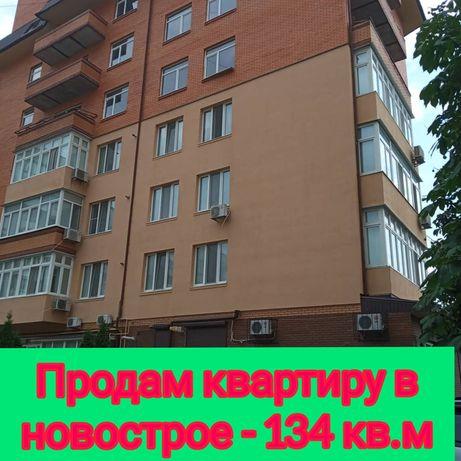 Продам квартиру свободной планировки 134 м.кв г.Новомосковск