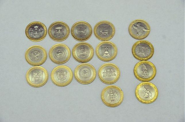 Области России, рубли России, юбилейные рубли, юбилейные монеты .