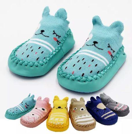 Тапочки носочки детские зимние домашние на подошве