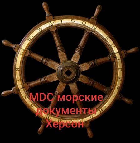Морские документы Паспорт моряка Сертификаты Матрос Моторист. КПК. ГКК