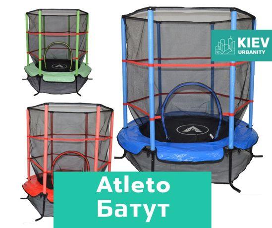 Батут Atleto 140 см New с защитной сеткой