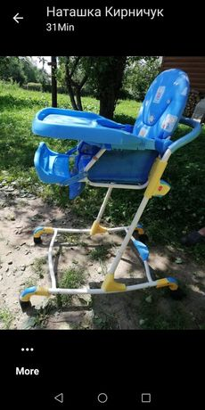 Дитячий столик для годування недорого 400гр