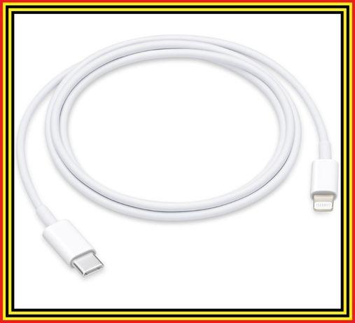 -> Cabo APPLE USB Type-C - Lightning 1M !!PROMOÇÃO!!