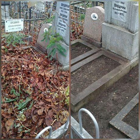 Уборка и облагораживание мест захоронений ваших близких