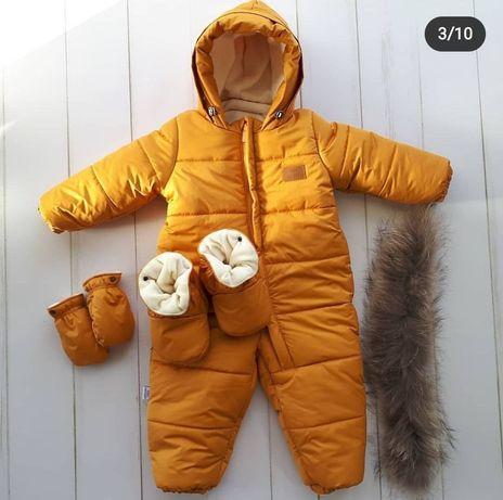 Зимовий комбінезон для діток