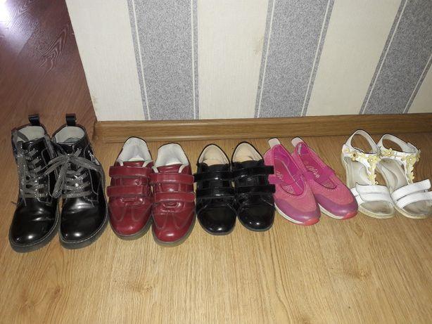 Обувь для девочки 32 размер