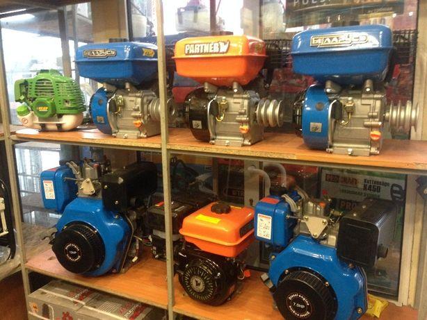 Двигатель для мотоблока бензин/дiзель, шпонка або шлиц. Со шкивом