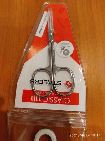 ножницы маникюрные,для удаления кутикул