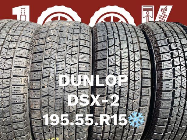 Шины БУ Dunlop DSX-2 195 55 R 15 20 год 8 мм