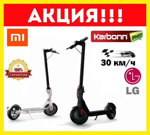 МЕГА АКЦИЯ‼️ Электросамокат Kugoo M365 Pro / E -Scooter М365 АКЦИЯ!
