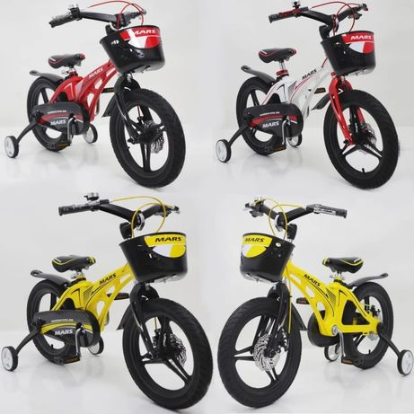 """Скидка Марс Детские велосипеды 12-14-16-18-20"""" Яркий дизайн!!"""