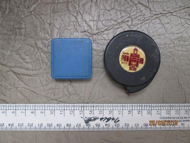 2 рулетки- СССР- 1 метр