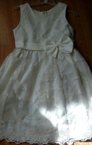 Sukieneczki (szkoła)