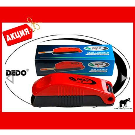 Машинка Dedo Slim для набивки сигаретных гильз | Гильзы/Портсигары !
