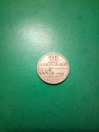 Две юбилейные монеты 10 и 20 копеек 1967 ,50 лет Советской власти СССР