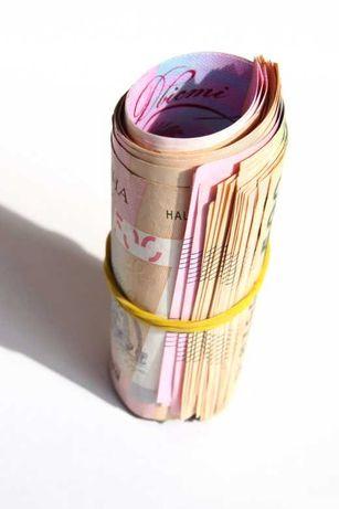 Кредит на карту любого банка. Займ с плохой историей без отказа