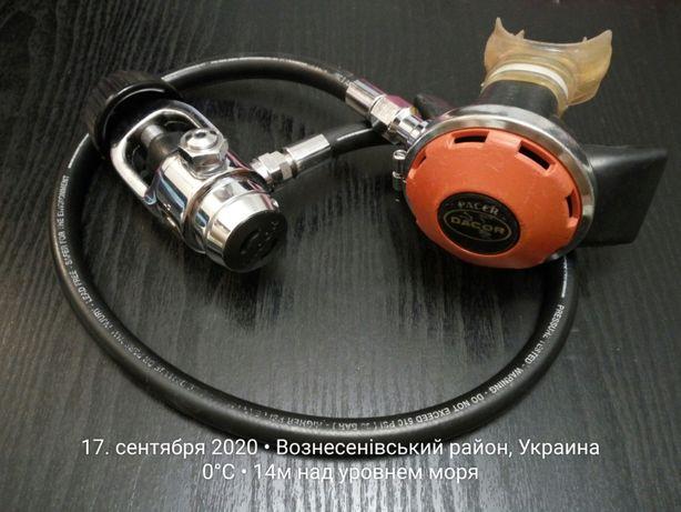 Регулятор акваланга для дайвинга Dacor Yoke, первая вторая ступени
