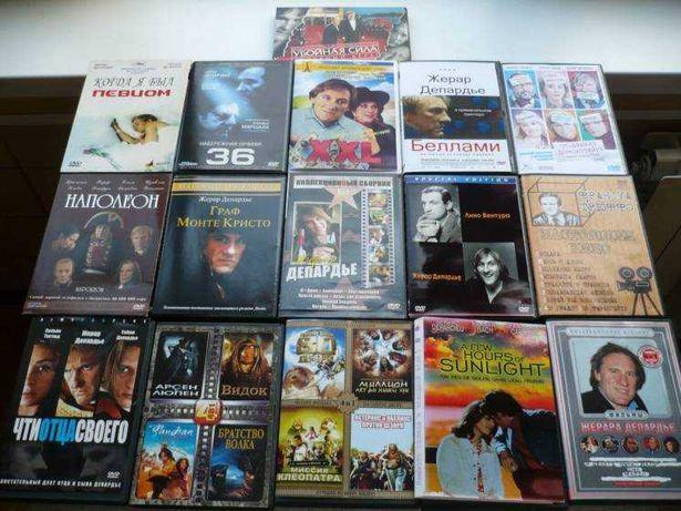 DVD Жерар Депардье - собрание фильмов