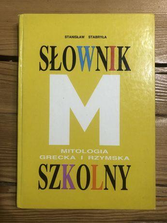 Słownik szkolny Mitologia grecka i rzymska Stanisław Stabryła
