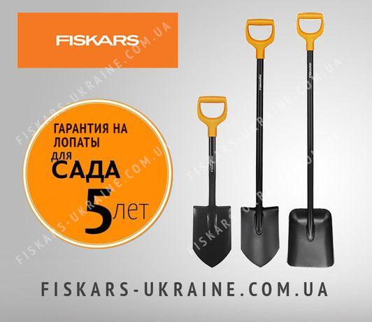 Лопаты FISKARS SOLID (131413, 131417, 132403) - Официальный Дилер!