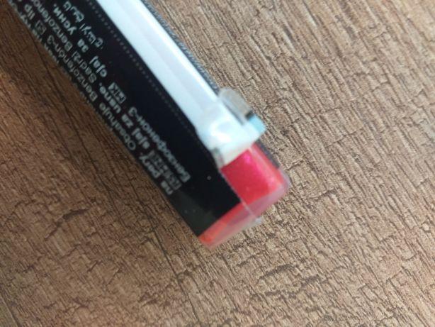 Ultralśniący blyszczyk do ust avon Strawberry shine lub Shimmered