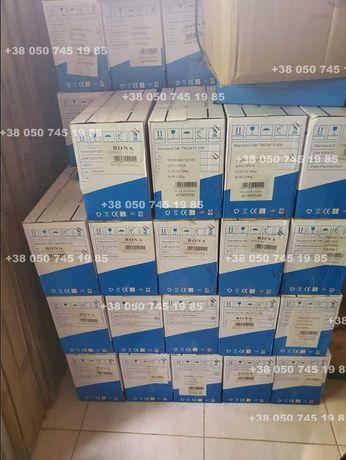 12V 200 ah и 150А 100 для котла Гелевый акумулятор 120 ИБП GEL ампер