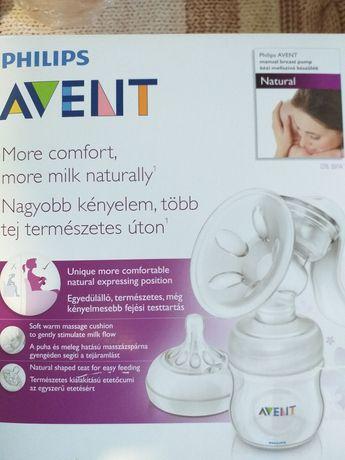 Молоковідсмоктувач Avent