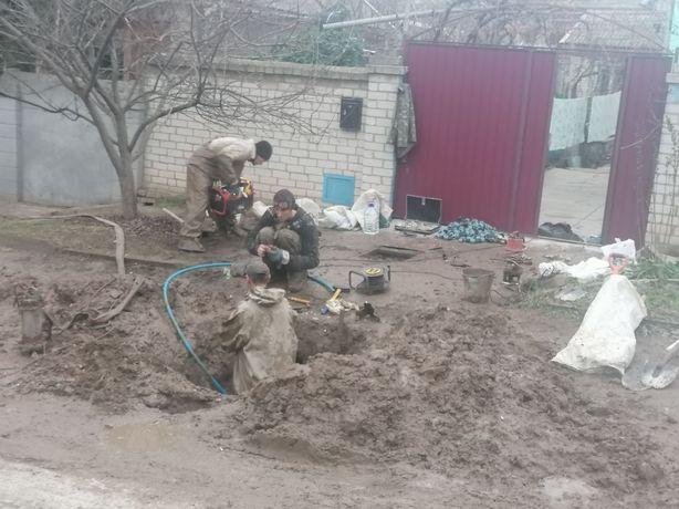 Водопровод, канализация.Замена, земельные работы.