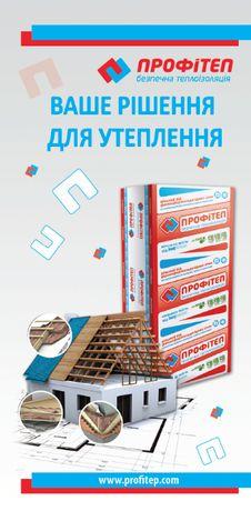 Утеплитель, Минеральная вата, Профитеп, Кнауф, Knauf