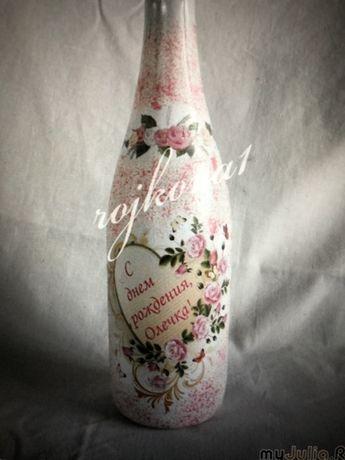 Бутылка шампанского оформленное в стиле декупаж к любому празднику.