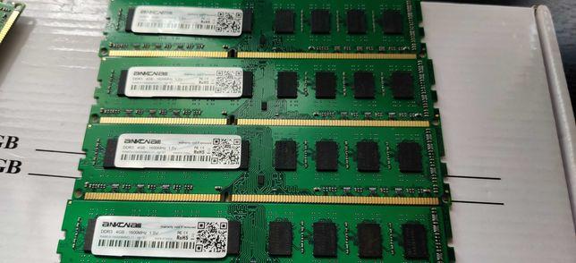 DDR 3 4 gb for AMD