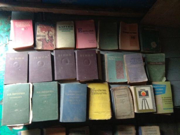 Книги Ленін сочиненіє