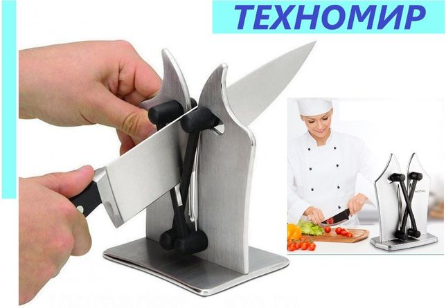 Точилка для ножей Bavarian Edge Knife Sharpener. Оригинал.