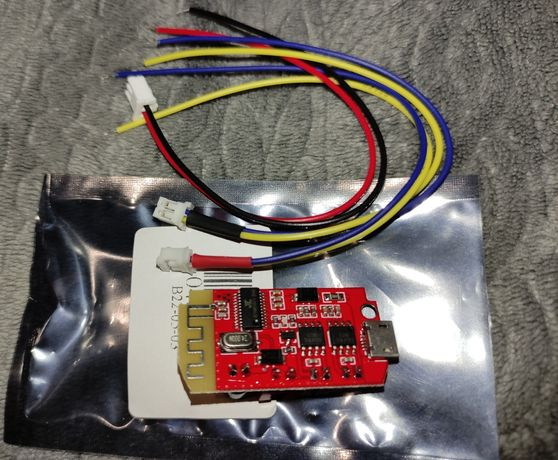 Bluetooth модуль усилителя звука 2*3 Ват. DW-CT14+