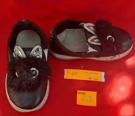 Кросовки туфли сапожки сандали